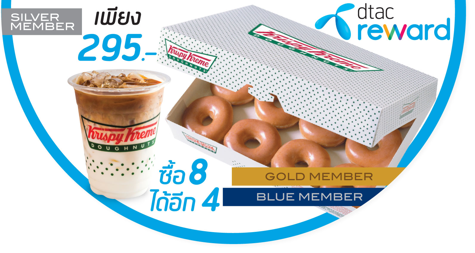 krispykreme_website_03.04.2019_01