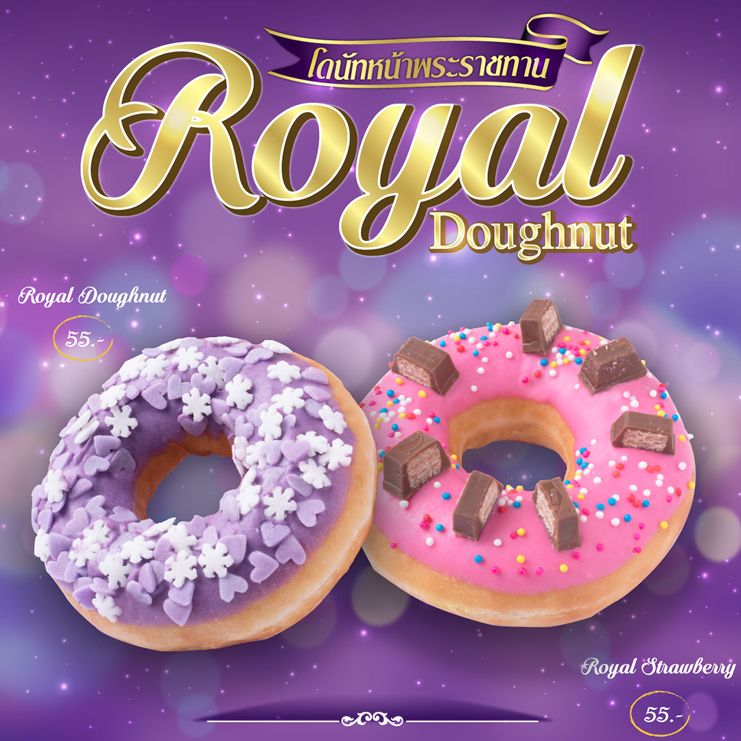 krispykreme_website_03.26.2019_royal_bg