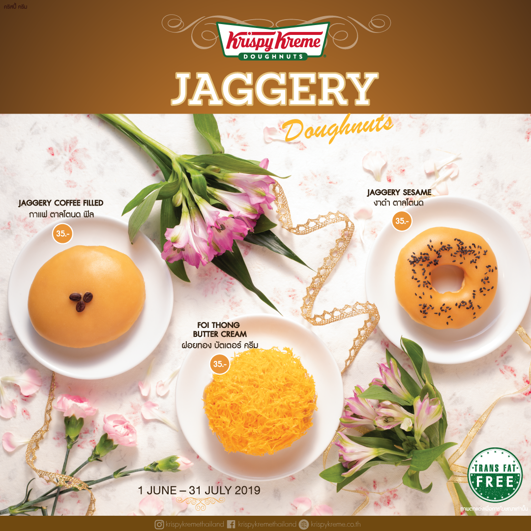 krispykreme_website_05.09.2019_salted-egg_bg