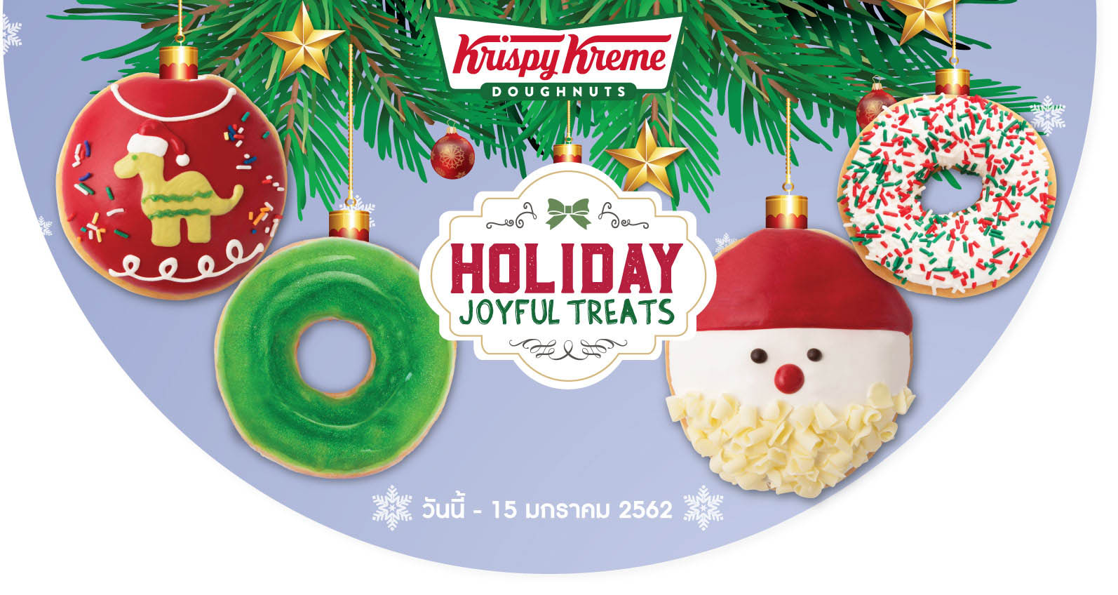 krispykreme_website_11.28.2018_holiday-joy