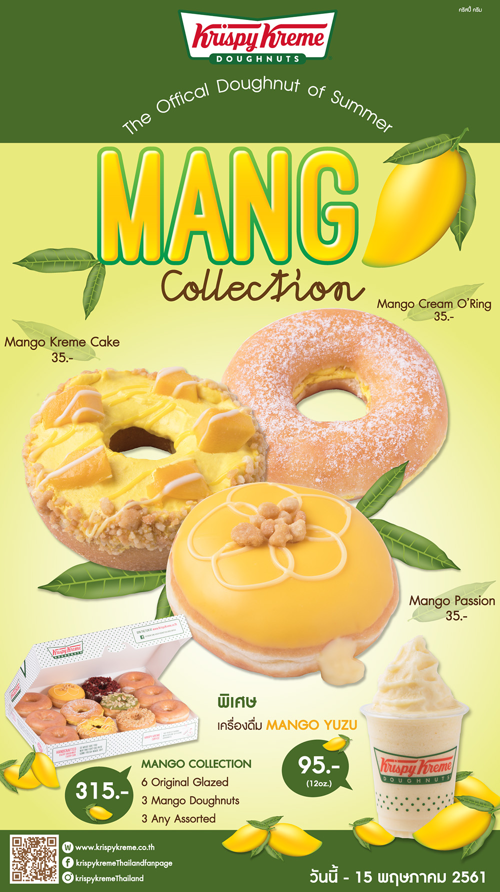 krispykreme_website_Mango_Full