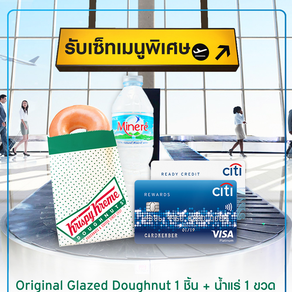 krispykreme_website_citybank_full2222