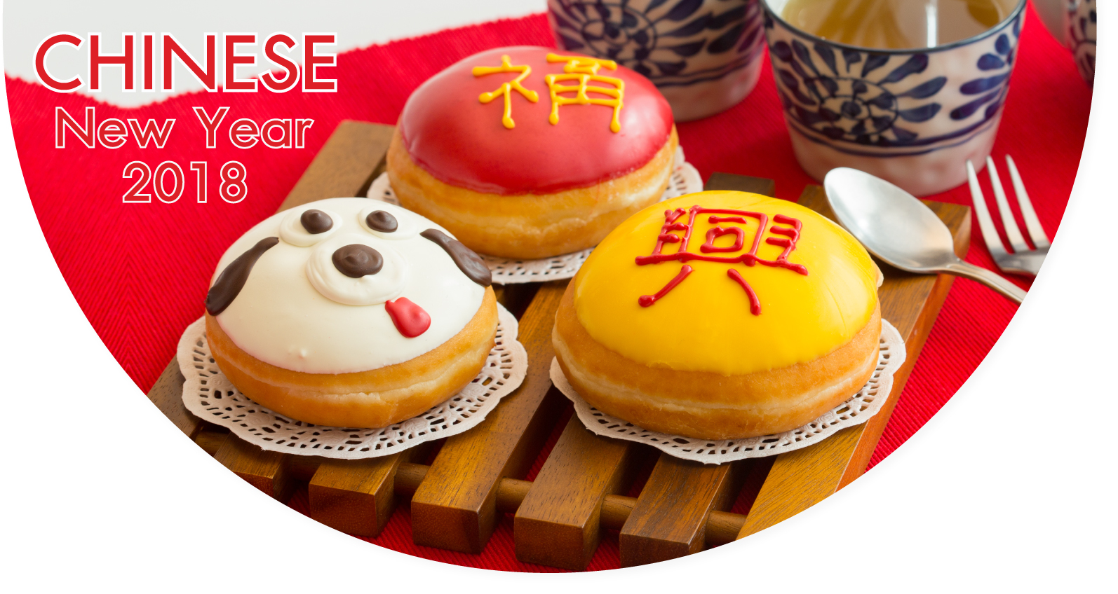 krispykreme_website_cny