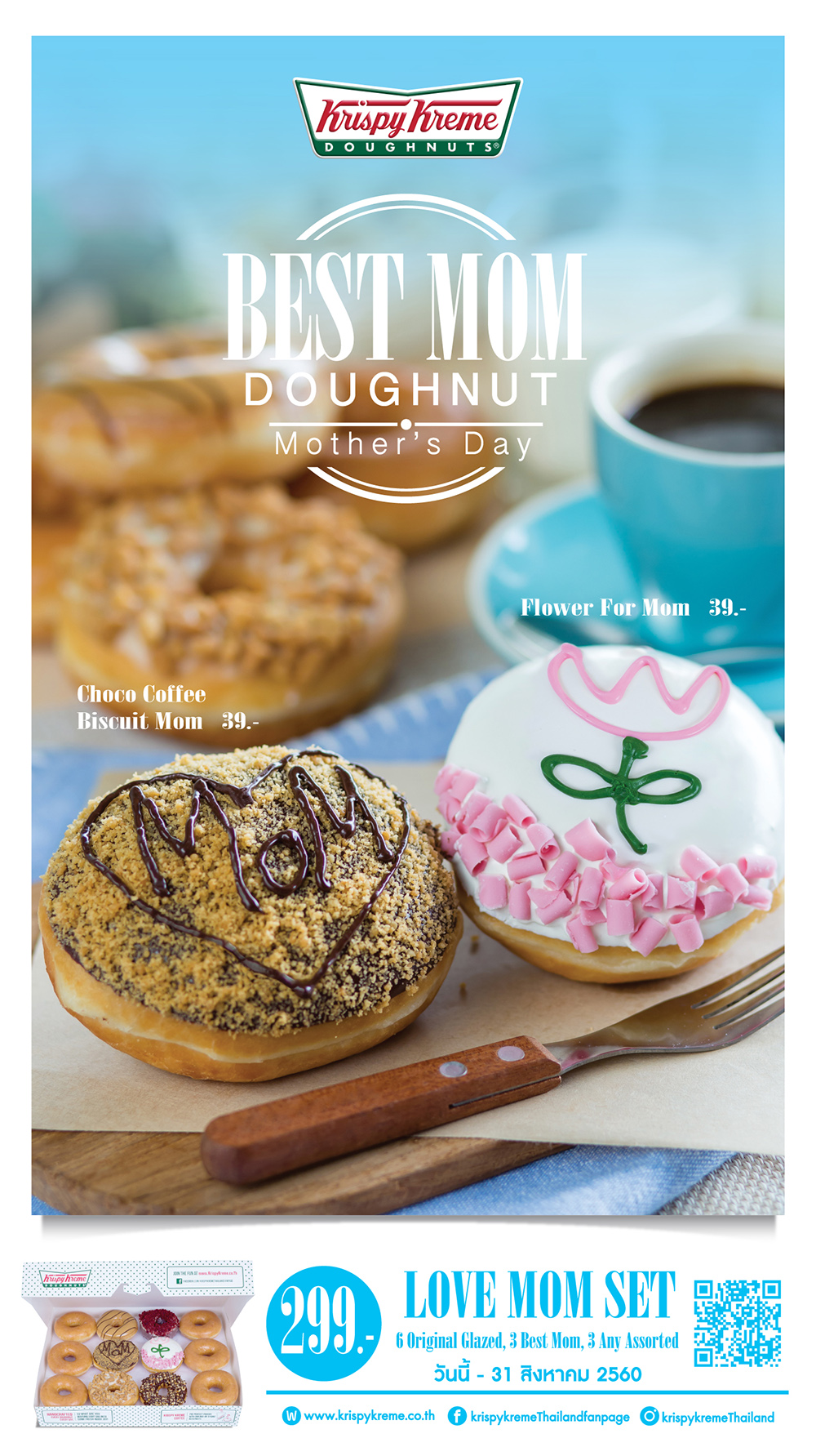 krispykreme_website_mothersday_full